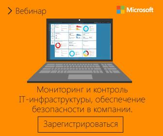 bW_S1_ru_336x280