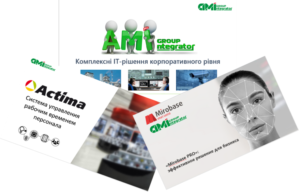 Actima Time Staff, Mirobase Pro